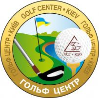 golf_centr_logo