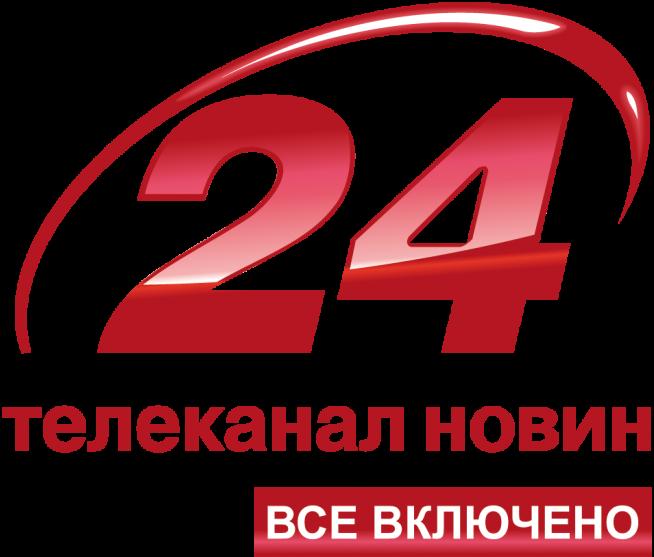 24_kanal